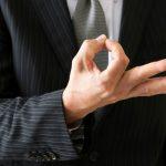 横領と業務上横領についての基礎知識|示談交渉は弁護士へ