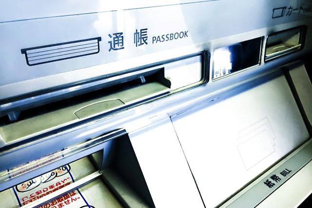 会社の借金|銀行融資を返済できない(返せない)場合の対処法