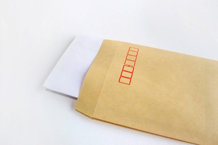 不倫慰謝料の支払いを求める内容証明郵便が…無視したらどうなる?